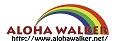 関西発信のハワイ情報サイト|アロハウォーカー